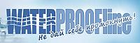 Waterproofline