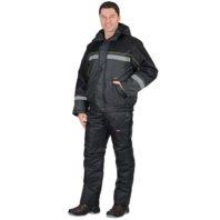 Куртка СИРИУС ГАСТАРБАЙТЕР-3 зимняя рабочая мужская 114727